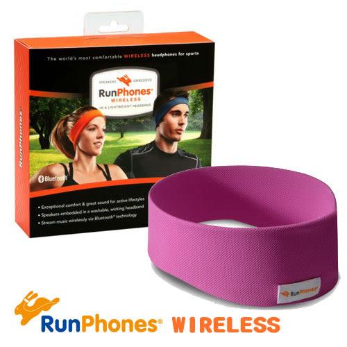 【創新的頭套式配戴設計】 RUNPHONES WIRELESS 頭套式 無線 運動耳機 - 紫色