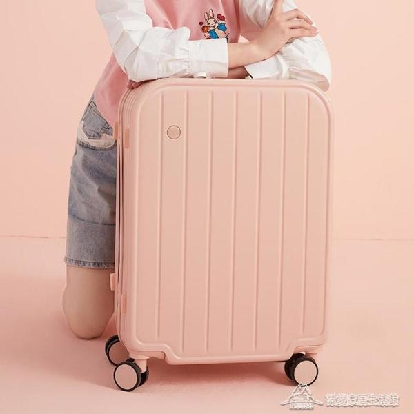 行李箱 24寸行李箱女小型輕便2新款密碼箱子旅行拉桿箱潮【快速出貨】