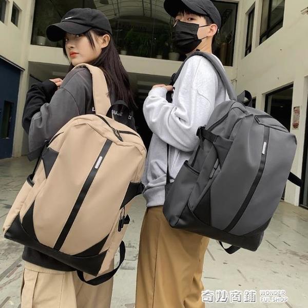 大容量背包男15.6寸雙肩包韓版高中大學生書包女簡約旅行商務背包 奇妙商鋪