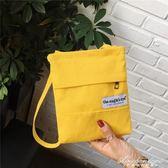 韓版文藝帆布包側背小包布藝手機包零錢包斜背包迷你包袋 黛尼時尚精品