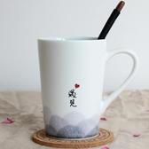 創意陶瓷杯馬克杯帶蓋勺大容量情侶水杯子簡約logo刻字