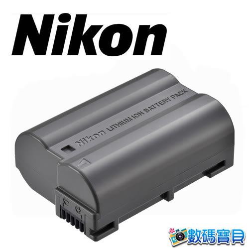 免運,Nikon EN-EL15a 原廠電池 新版本 電芯日本製造 鋰電池 (ENEL15a D850 D810 D810A D750 D500) 國祥公司貨