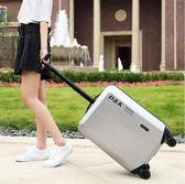 此連結僅為20吋的行李箱的價唷~需要24、28吋的聯繫客服購買唷~ 東京衣櫃