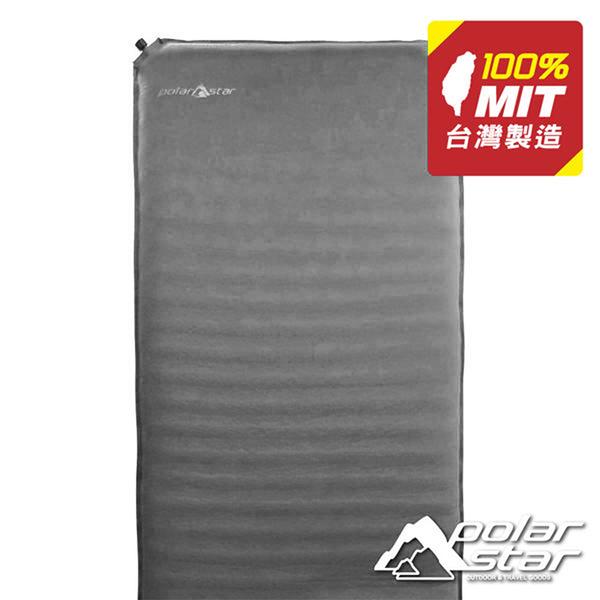 PolarStar【台灣製】自動充氣睡墊加厚型8.89cm-煙灰 /單氣嘴 P16764 帳篷|露營|睡墊│充氣床墊