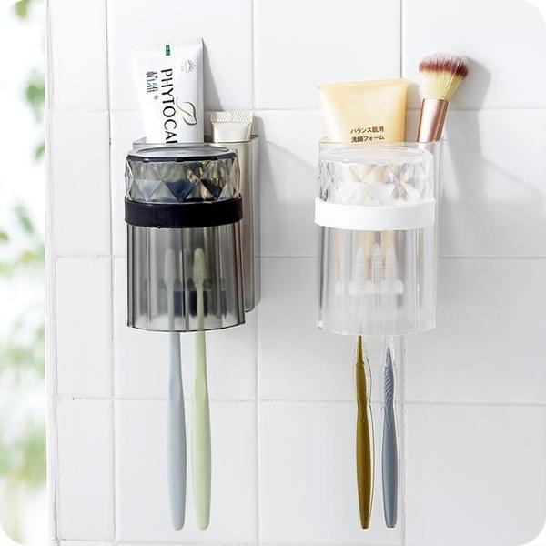 【買一送一】浴室壁掛式牙刷架透明漱口杯刷牙杯免打孔洗漱杯架【福喜行】