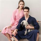 薄款華夫格情侶睡袍溫泉游泳浴衣男女大碼SPA睡袍情侶睡衣『米菲良品』