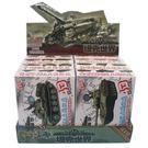 4D仿真坦克車模型 第一彈 MM0395(一套)/一套8款入(促49) DIY坦克模型 戰車模型-鑫MM0395