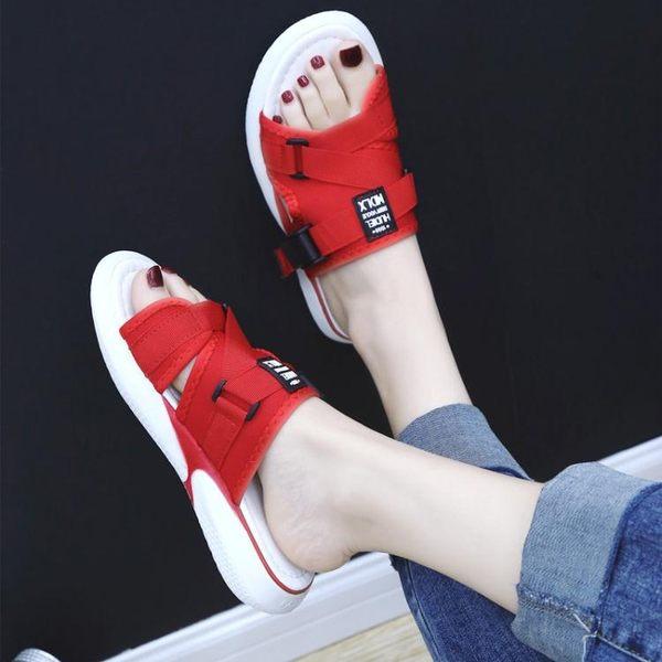一字拖鞋女夏時尚外穿2019新款涼拖鞋女韓版百搭厚底網紅平底女鞋 快速出貨