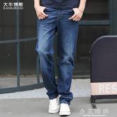 牛仔長褲 夏天牛仔褲男超薄透氣直筒寬鬆大碼彈力男士長褲薄款 小艾時尚