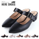 [Here Shoes]穆勒鞋-MIT台灣製 皮質扣環造型 半包跟鞋拖鞋 穆勒鞋 瑪莉珍鞋-KI212