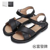 【富發牌】戶外女孩魔鬼氈平底涼鞋-黑/白 1ML142