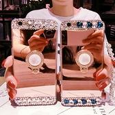 三星 J6 J4 J7 Plus J3 Pro J7 Pro J7 Prime 鏡面水晶支架殼 手機殼 鏡面 軟殼 貼鑽款