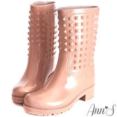 Ann'S個性百搭-糖果鉚釘防水雨靴 杏