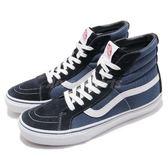Vans SK8-Hi 藍 深藍 麂皮鞋面 高筒 經典款 休閒鞋 基本款 男鞋【PUMP306】 V38OGNV