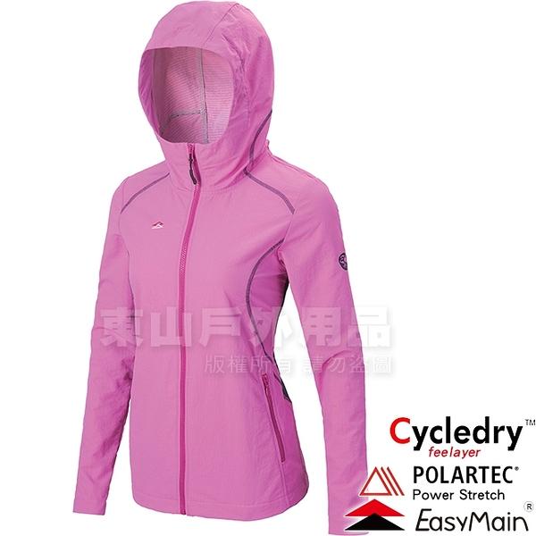 EasyMain衣力美 CE17088-60亮紫 女耐磨快乾夾克風衣 Polartec防風95% 戶外機能外套/防寒防風