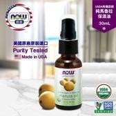 【NOW娜奧】 美國USDA有機認證純馬魯拉保濕油 30ml -7769
