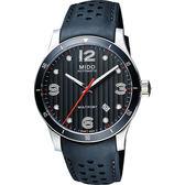MIDO 美度 Multifort 先鋒系列時尚機械手錶-鐵灰x黑/42mm M0254071606100