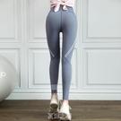 瑜伽服健身褲女高腰提臀緊身收腹速干跑步運動套裝衣夏季薄款外穿 快速出貨