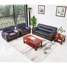 沙發 三人位會客真皮現代中式實木商務接待辦公沙發【快速出貨】