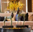 美式創意家居客廳電視櫃酒櫃桌面軟裝飾品麋鹿擺件樣板間結婚禮物【大號一對】