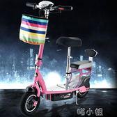 摺疊迷你電動車小型成人代步電動滑板車自行車電瓶車 NMS