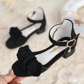 女童涼鞋2019新款時尚軟底大童粉色小女孩公主鞋防滑夏季兒童鞋子TA8254【極致男人】