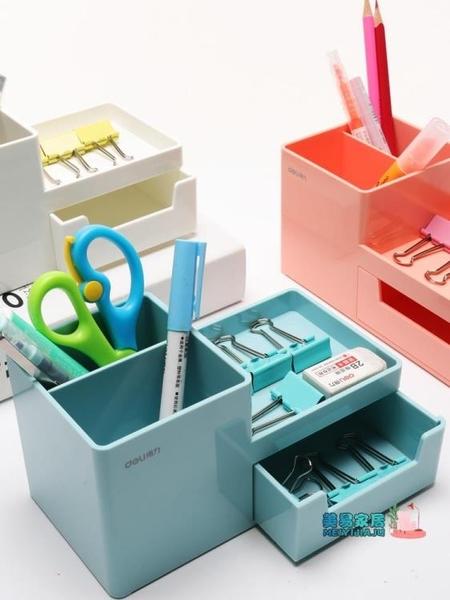 筆筒 多功能筆筒時尚小清新學生可愛ins文具收納盒桌面辦公室兒童鉛筆筒大容量筆桶