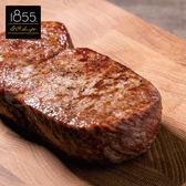 【599免運】美國1855黑安格斯熟成厚切PRIME凝脂牛排1片組(300公克/1片)