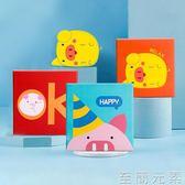 喜糖盒卡通禮物盒大號禮品盒喜糖盒零食禮盒包裝盒空盒精美生日禮物盒子 至簡元素