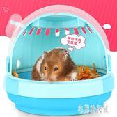 倉鼠籠子透明別墅金絲熊窩手提倉鼠籠用品 DJ3504【宅男時代城】