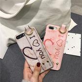 日韓愛心腕帶iPhone X手機殼女6s皮質硬殼蘋果7plus新款8p保護套【店慶滿月好康八折】