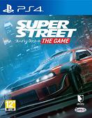 PS4 超級街頭賽車(中文版)