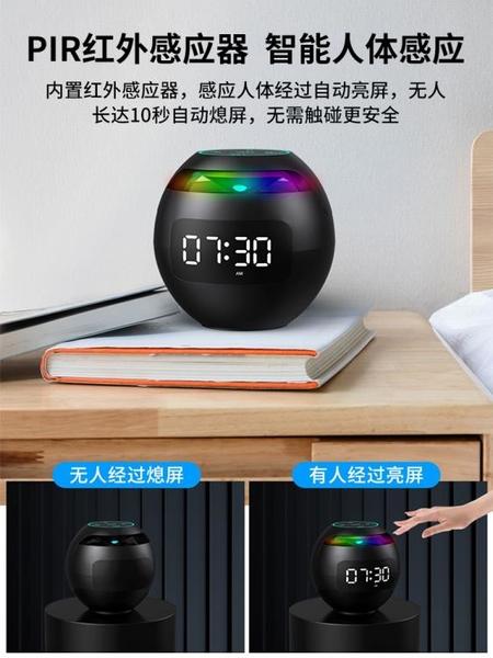 智慧小鬧鐘學生用起床神器2021新款兒童男女孩強力叫醒電子鐘臥室 1995生活雜貨