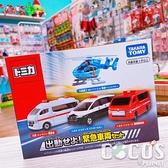 正版 TAKARA TOMY 多美小汽車 TOMICA汽車組 緊急出動車輛組 COCOS TO175