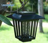新款LED太陽能滅蚊燈 創意UV家用室外戶外庭院滅蚊器滅蚊燈 JD 下標免運