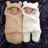 兒童包被 新生兒抱被初生兒童包被秋冬加厚 寶寶襁褓包巾春秋睡袋 快速出貨