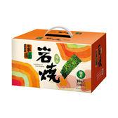 本事橘品岩燒海苔禮盒100.8g【愛買】