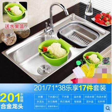 尚動廚房304不銹鋼水槽雙槽套餐一體成型加厚拉絲洗菜盆洗碗池 201樂享版71*38