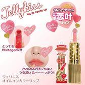 日本Jelly Kiss口紅咬唇妝多色037720通販屋