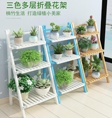 Z-陽台折疊落地式花架子實木客廳多肉綠蘿置物花盆室內裝飾多層(2層)