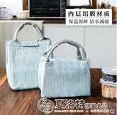 保冷袋飯盒袋牛津布鋁箔加厚保溫袋子手提保冷袋保溫包防水冰袋 居家
