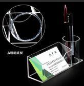 名片盒-高檔壓克力名片架 大容量商務名片盒 創意透明名片座帶筆筒 提拉米蘇