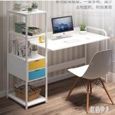 電腦書桌辦公簡易書架組合家用學生臥室簡約租房一體寫字臺式桌子 PA12200『紅袖伊人』