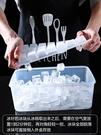 冰格速凍器凍冰塊製冰盒
