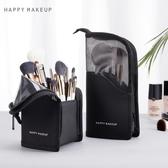 化妝包 HAPPY MAKEUP立式化妝刷包筆收納包大容量袋子便攜簡約化妝桶刷桶 歐歐