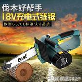 充電式小型電錬鋸電鋸家用木工伐木鋸錬條鋸手鋸ET2506套裝  依夏嚴選