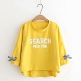 女童2020新款韓版短袖T恤夏季中大童寬鬆半袖衫短袖洋氣上衣t恤潮 小城驛站