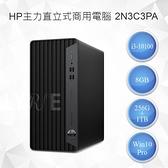 HP 400G7M/i3 主力直立式商用電腦 2N3C3PA
