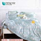 ✰吸濕排汗法式柔滑天絲✰ 雙人特大7尺薄床包兩用被(加高35CM) MIT台灣製作《靜蜜》