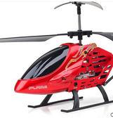 兒童玩具合金耐摔遙控直升飛機DL5835『伊人雅舍』